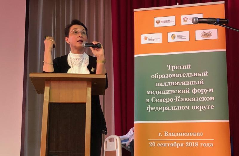 Гузель Рафаиловна Абузарова