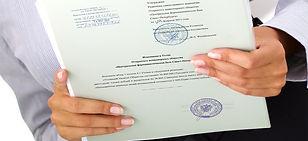 Uchreditelnye-dokumenty-yuridicheskogo-l