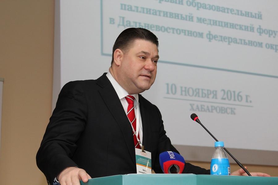 Александр Витько на Первом паллиативном образовательном форуме в Хабаровске