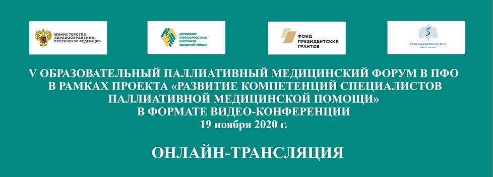 Экран_Пермь_ЗАСТАВКА ДЛЯ РОЛИКОВ НА ЮТЬЮ