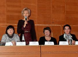 Конференция по аллиативной помощи