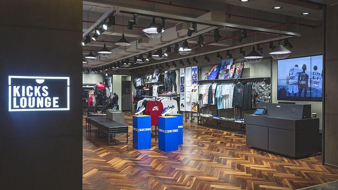 Nike Kicks Lounge HSP--Facade 2.jpg
