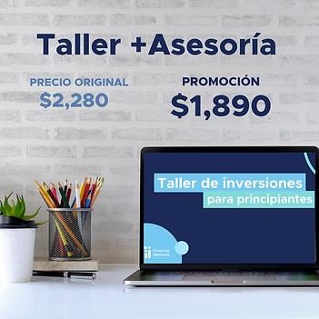 Taller (1).png