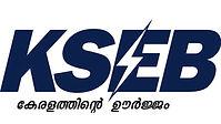 kseb_new_logo.jpg