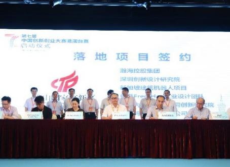 Transforma Robotics chooses Foshan, Guangdong, as its China headquarters