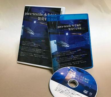 DVDBDphoto.jpg