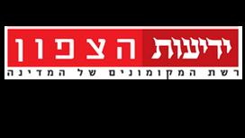 """""""עיריית חיפה הוציאה צו סגירה לדוכן הפלאפל מטעמים פסולים"""""""