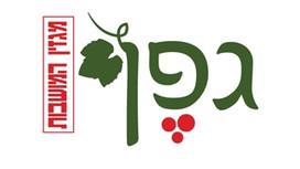 עליית מדרגה במאבק נגד אישור להקמת בית הכנסת ה-35 ביישוב