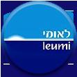 leumi.png