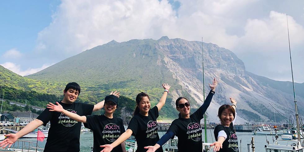 神津島トリップツアー