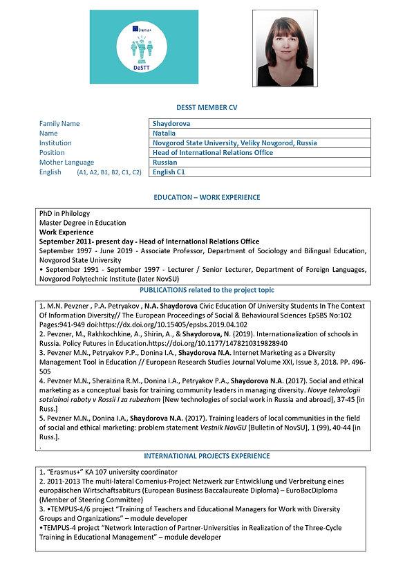 NovSU ShaydorovaCV DESTT (1)_page-0001.j