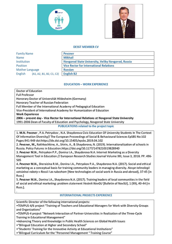 NovSU Pevzner CV DESTT_page-0001.jpg