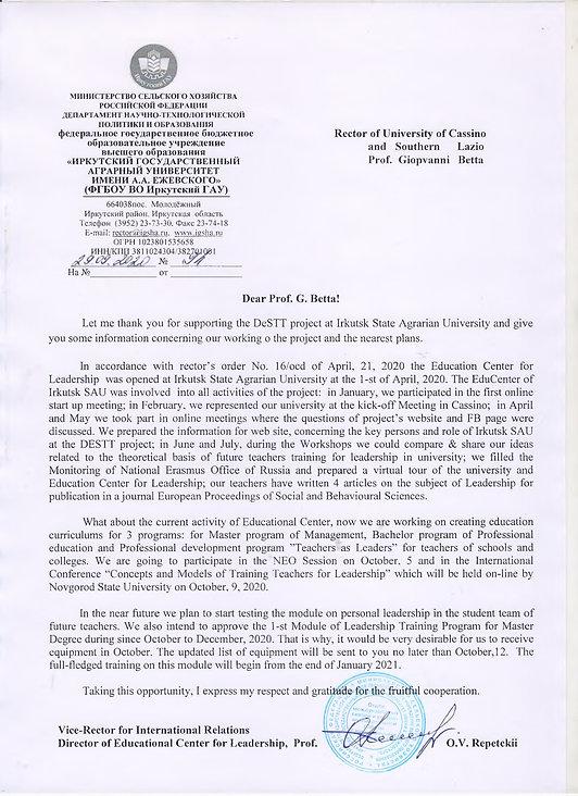 Letter_ISAU_page-0001.jpg