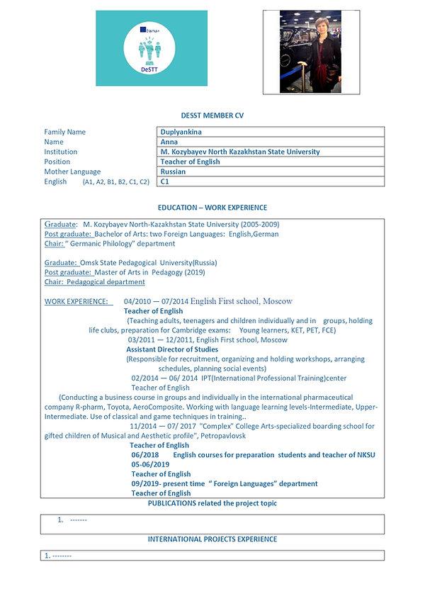 Duplyankina_A_ CV DESTT (1)_page-0001.jp