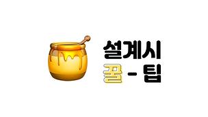 노션페이지 썸네일_콘텐츠_대지 1 사ᄇ