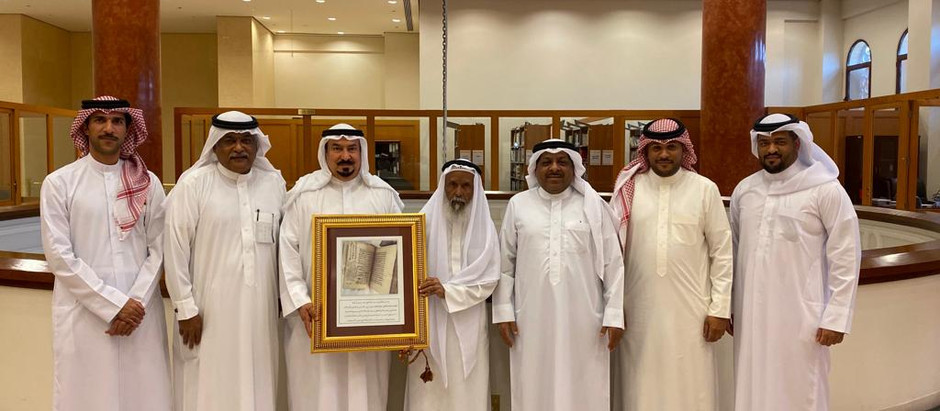 وفد من عائلة آل بوبشيت يقوم بزيارة الى سعادة الشيخ راشد بن عيسى آل خليفة