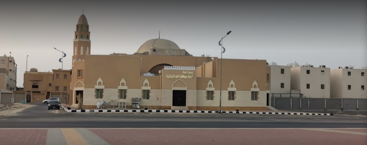 جامع أنيسة عبدالله فؤاد بوبشيت