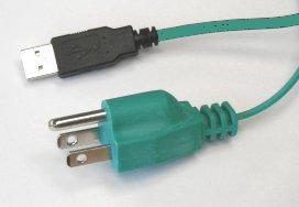 USB Ground Cord