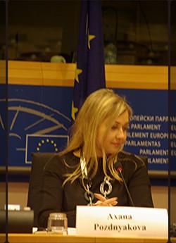 Выступление в Европейском Парламенте