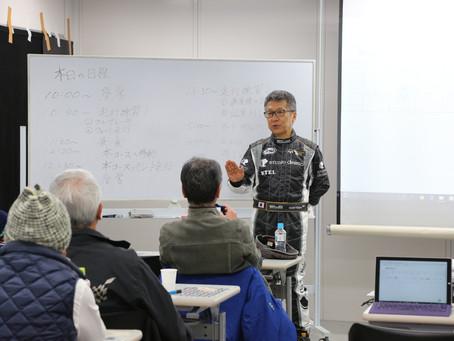 【3/26】松田秀士スローエイジングドライビングレッスン開催