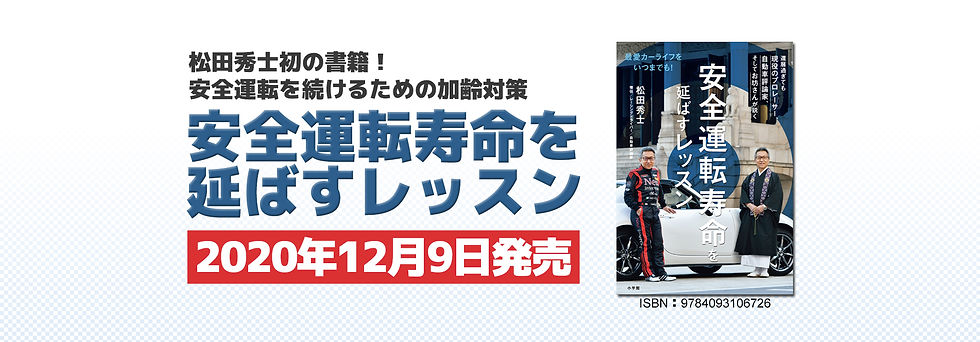 top_book_s.jpg