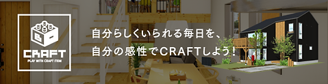 BCRAFT_BUTTON.png