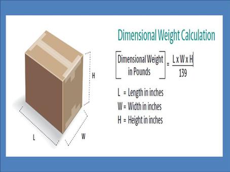 什麼是體積重量?