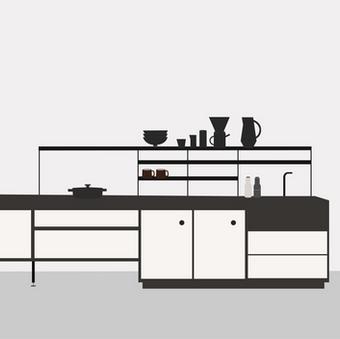 OPUMO Kitchen