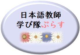 3月18日_杉田弁護士イベントチラシ.jpg