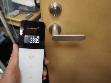 世田谷区のS整骨院様に光触媒コーティングチタニア1.0を施工しました!!除菌・抗菌・抗ウイルス・消臭