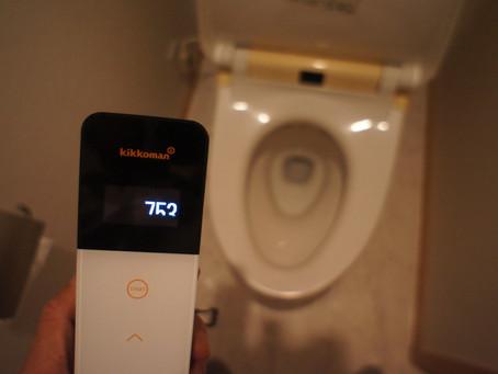光触媒コーティング 【自宅で体感!?】その3-②  トイレの便座の巻 チタニア1.0 除菌・抗菌・抗ウイルス・消臭