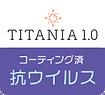 titania_S.png