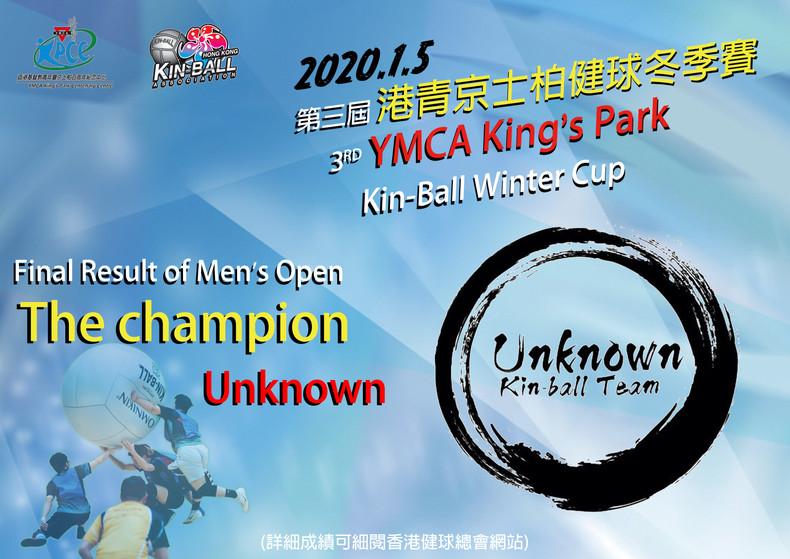 第3屆KPCC冬季賽2020男子1.jpg