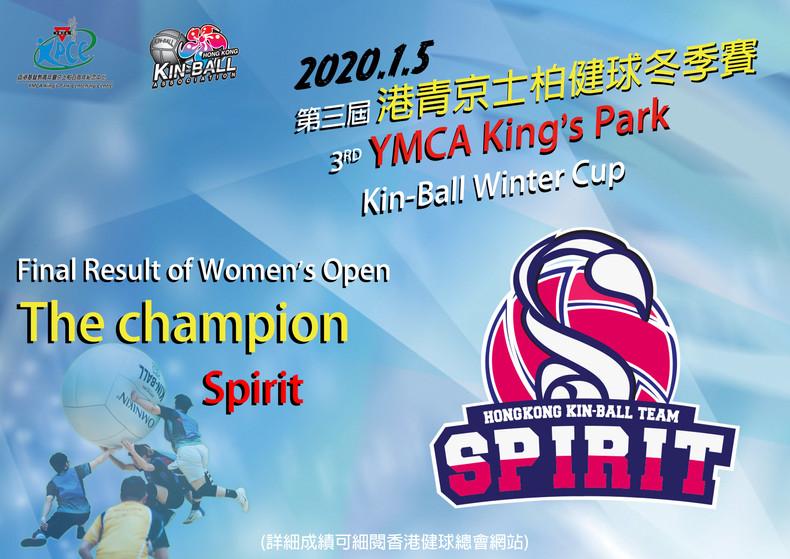 第3屆KPCC冬季賽2020女子1.jpg