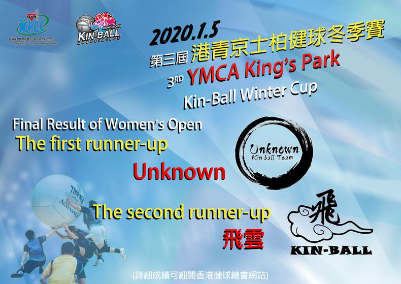 第3屆KPCC冬季賽2020女子23.jpg