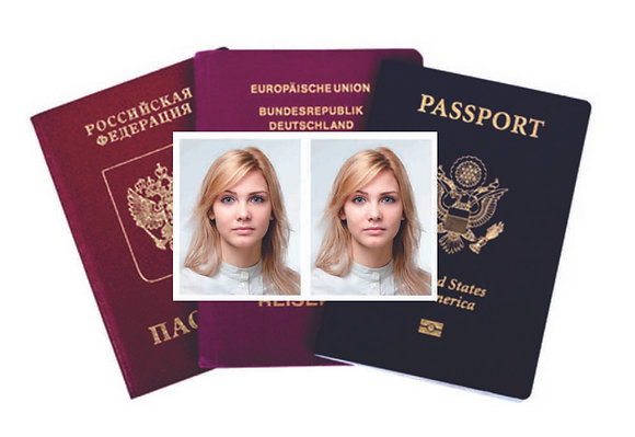 Other Passport and Visas - Biometric passport photos