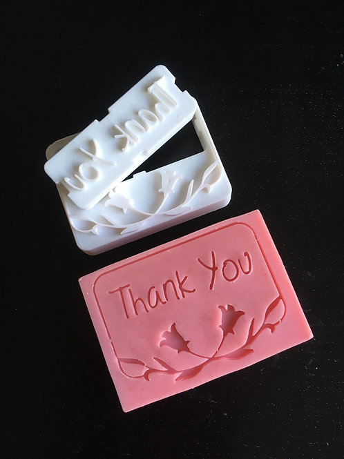 TEXT ONLY Insert Into Frame Soap Stamp - Text: Thank You
