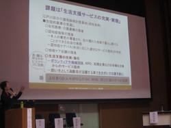 澤岡さんの基調講演