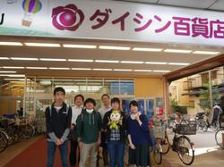 高崎健大生とダイシン百貨店