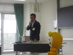 太田市の冨岡係長と(当時)