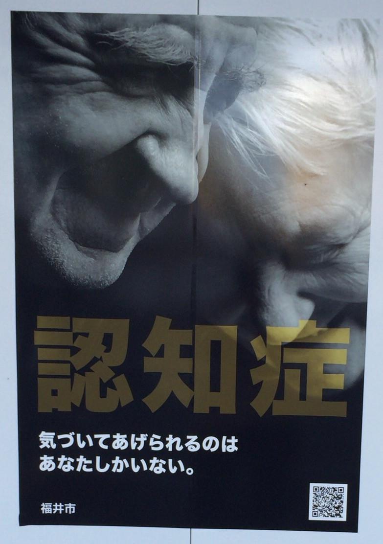 全国 福井①.jpg