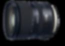 Tamron 24-70 F2.8 G2.png