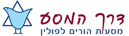 hamasa-logo150 (1).png