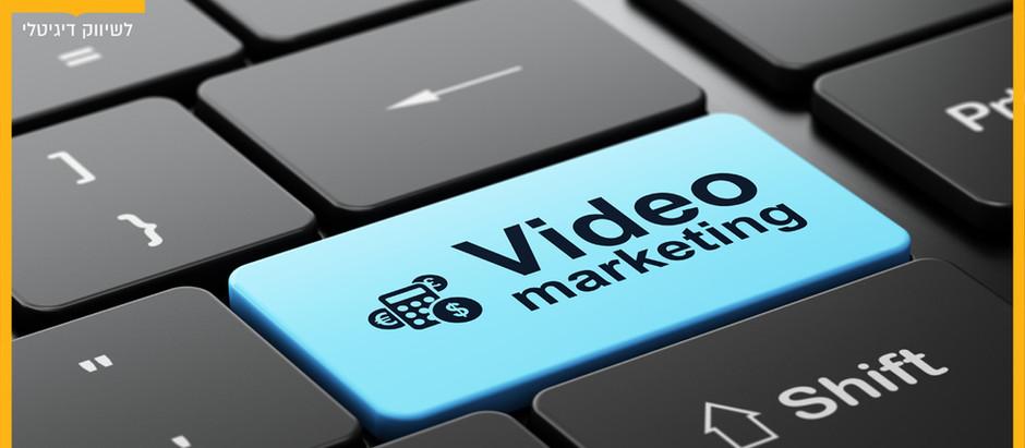 """פלטפורמת וידאו לחשיפות B2B ממוקדות בחו""""ל"""