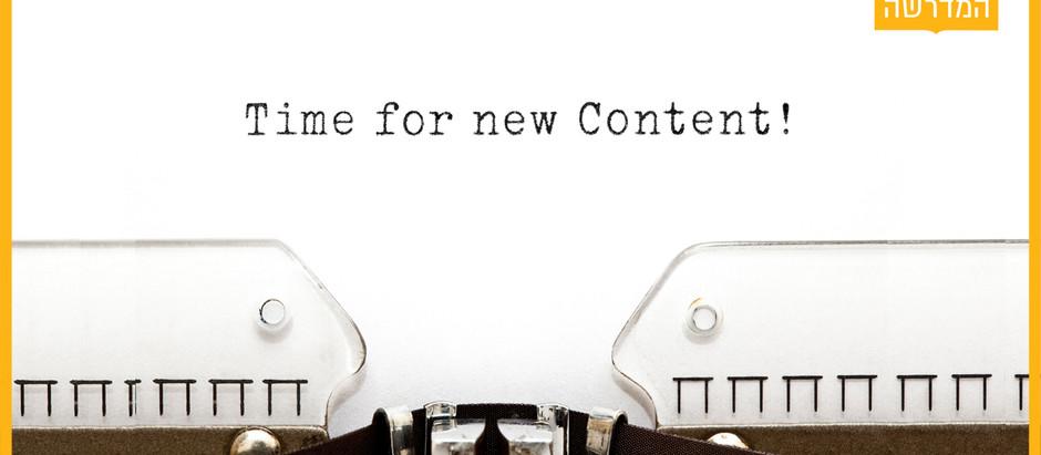 כלי להערכת ויראליות של תוכן