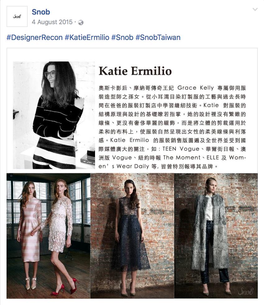 Snob Facebook_brand intro 3