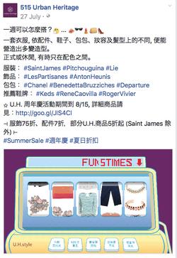 Urban Heritage Facebook_sales campaign