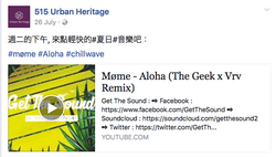 Urban Heritage Facebook_lifestyle - music 2