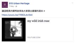 Urban Heritage Facebook_lifestyle - music 1