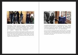 Snob Event Booklet - PP2-2